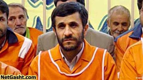 وقتی که احمدی نژاد یک نارنجی پوش بود
