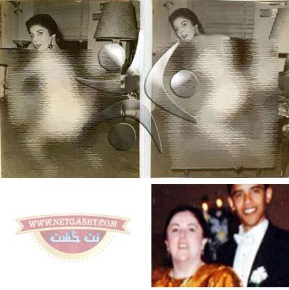 انتشار عكس هاي لخت و برهنه جواني هاي مادر اوباما