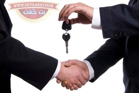 خرید ماشین های سواری و خودرو زیر 5 میلیون تومانی
