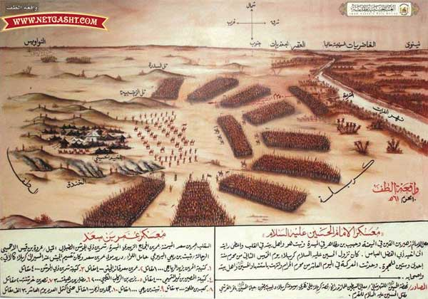 قدیمی ترین تصویری که از عاشورای امام حسین (ع ) موجود است