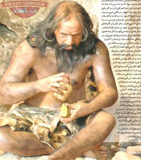 همه چيز درباره انسان نئاندرتال ايراني صدهزار ساله غار بيستون + عكس