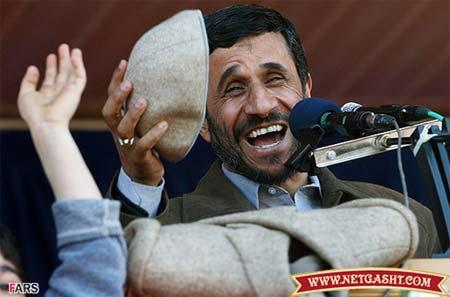 سند تصویری از کلاه برداری احمدی نژاد