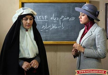 آهنگ تیتراژ و موسیقی متن سریال کلاه پهلوی