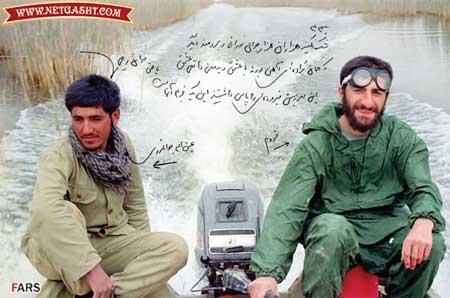 مهران رجبی در جبهه