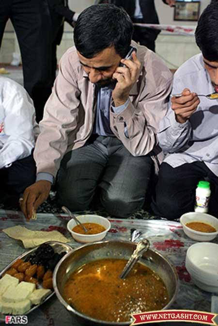 تصاویری از بخور بخور احمدی نژاد