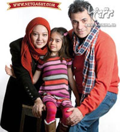 رزيتا غفاري و عباس صالحي همسرش و دخترش
