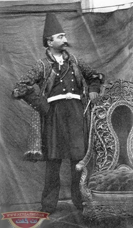 عکسی از ژست شاهانه ناصرالدین شاه قاجار