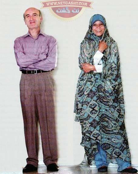 عکس فائزه هاشمی و همسرش حمید لاهوتی