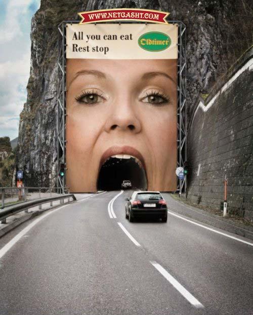 یک تونل تبلیغاتی خلاقانه