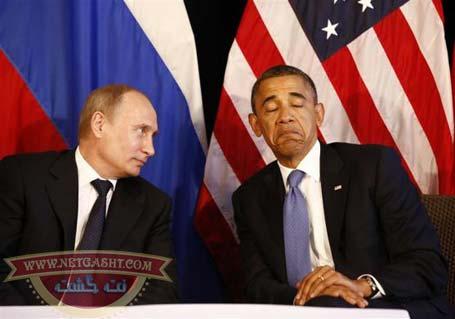 ادا اطوار مسخره اوباما در مقابل پوتين