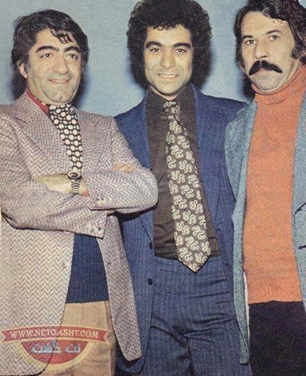 داود رشیدی و عزت الله انتظامی در کنار بهروز وثوقی هنرپیشه فیلمفارسی قبل از انقلاب