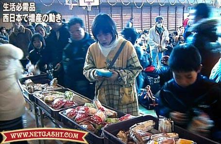 واقعیاتی از کار، اقامت و زندگی در ژاپن، کشور آفتاب تابان