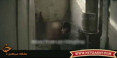 آخرين فيلم گلشيفته فراهاني در نقش روسپي