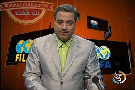 اخبار ورزشی سه سیما