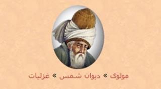 آهنگ بسیار زیبای برقصا از محسن چاوشی + متن شعر