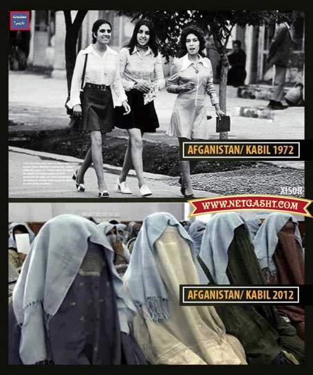 افراط و تفریط حجاب زنان در افغانستان قبل و بعد از طالبان