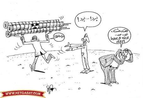 کاریکاتور جالب در بازی برد - برد توافقنامه هسته ای ژنو