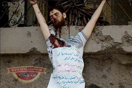 باز هم یک قطع سر وحشتناک به دست داعشی های خونخوار - عکس +18