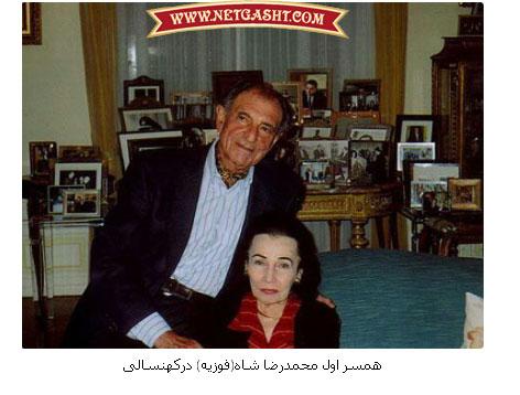 فوزیه زن اول محمدرضا شاه در پیری