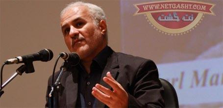 سخنرانی دکتر عباسی درباره بیانیه لوزان و مذاکرات هسته ای با آمریکا