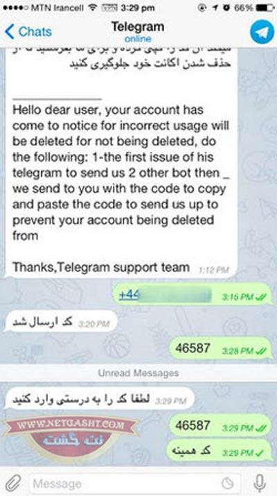 خطر: مراقب هک کردن و هک شدن تلگرام خود باشید
