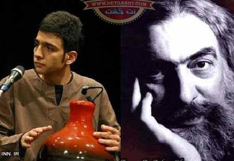 آیین مشکاتیان پسر زنده یاد پرویز مشکاتیان