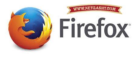 دانستنی های لازم درباره مرورگر موزیلا فایرفاکس Mozilla Firefox