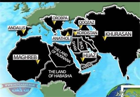 مرزهایی که داعش ادعا می کند تا سال 2020 آنها را تصرف می کند