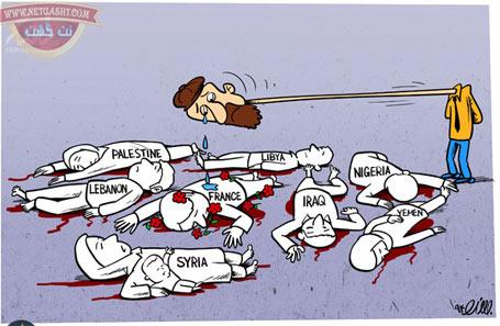 کاریکاتور همدردی کشتار پاریس - الکی مثلآ منم همدردم