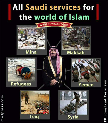 همه خدمات آل سعود به جهان اسلام به روایت تصویر