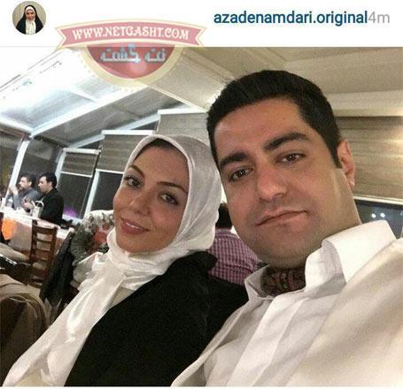 عکس آزاده نامداری و همسر جدیدش