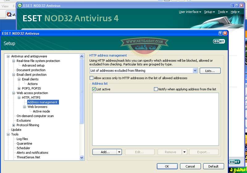 روش باز کردن سایتی که توسط آنتی ویروس نود32 مسدود شده