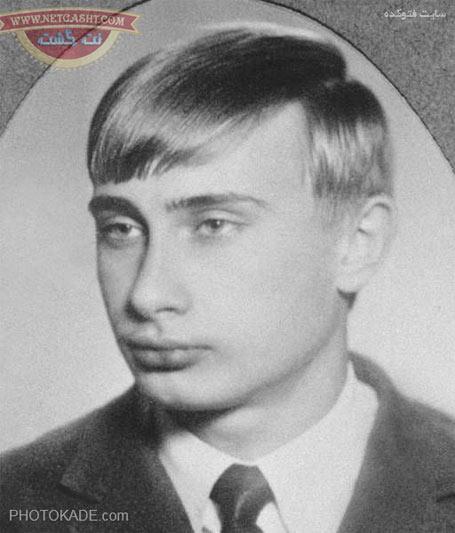 عکسی از دوران جوانی ولادیمیر پوتین، رئیس جمهور مقتدر روسیه
