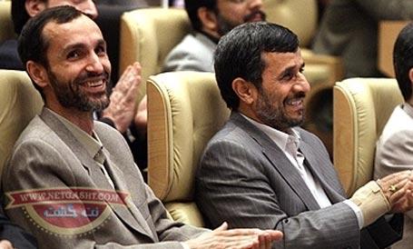 اخبار مربوط به  کاندیداتوری حمید بقایی، معاون احمدی نژاد در انتخابات ریاست جمهوری 96