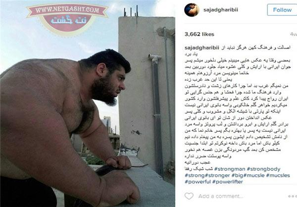 عکس غول داعشی در فضای مجازی، رستم ایرانی از آب در آمد