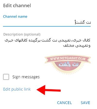 کد پاپ آپ ورود اجباری و عضویت در کانال تلگرام -عملی ترین راه افزایش عضو کانال تلگرام شما
