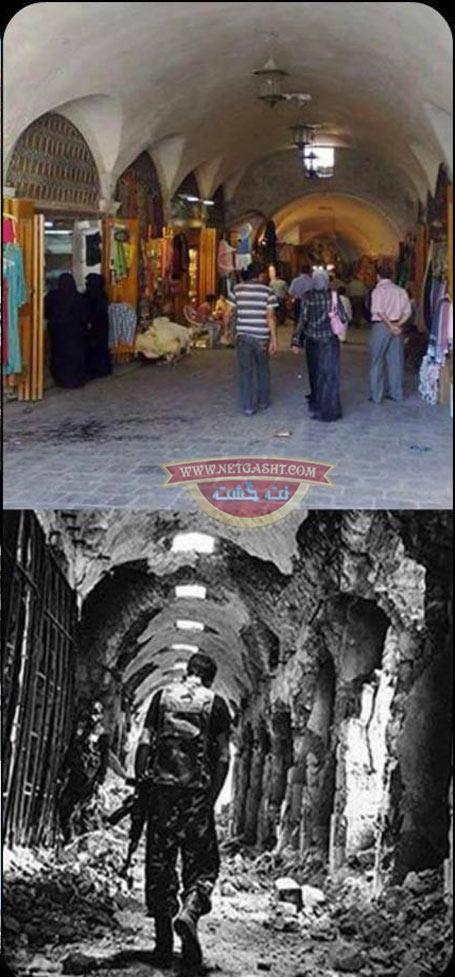 عکس های دردناکی از کشور سوریه از قبل و بعد از جنگ داخلی و حملات تروریست ها