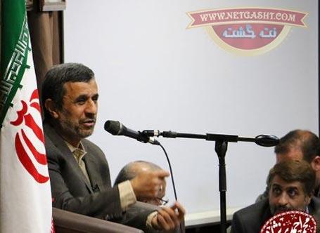 احمدی نژاد: در انتخابات از هیچ کس حمایت نمی کنم، بگویند آقا خودت نباش، اما اعتبارت بیاید پشت این آقا