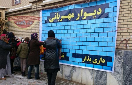 دیوار مهربانی ایرانیان به پاکستان، عراق، چین و حتی ایتالیا هم رسید و اینک دیوار نانوایی مهربانی