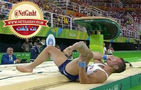 صحنه وحشتناک شکستگی ساق پای ژیمیناستیک کار در المپیک ریو