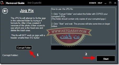 حذف ویروس باجگیر (encrypted، Cryptowall)، بازگردانی فایلهای رمزنگاری و تغییر فرمت داده توسط ویروس  ب