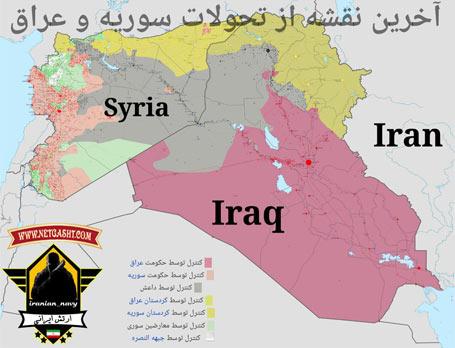 جدیدترین نقشه از سرزمینهای تحت سلطه داعش و تحولات سوریه و عراق
