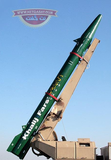 عکس موشک مافوق صوت خلیج فارس -  تجهیزات نظامی  از موشک های کوتاه برد تا موشک های دوربرد و قاره پیمای رادار گریز ایران