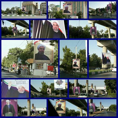 ریخت و پاش های بیحساب دستوری برای مراسم استقبال از آقای روحانی در شهری با بالاترین آمار بیکاری کشور