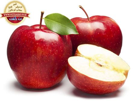 خواص مفید سیب و پوست سیب - سیب را با پوست بخورید