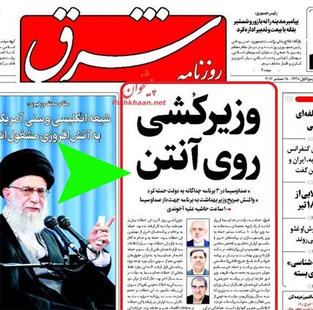 پروپاگاندای رسانه ای علیه مهران مدیری- حمله به دورهمی-کمپین اعتراض