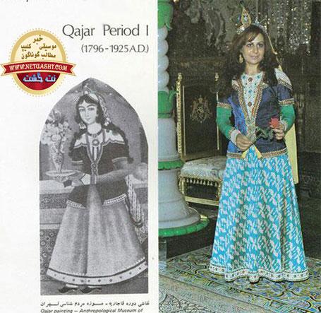 عکس لباس و پوشش زنان ایران در دوره های مختلف تاریخ ایران