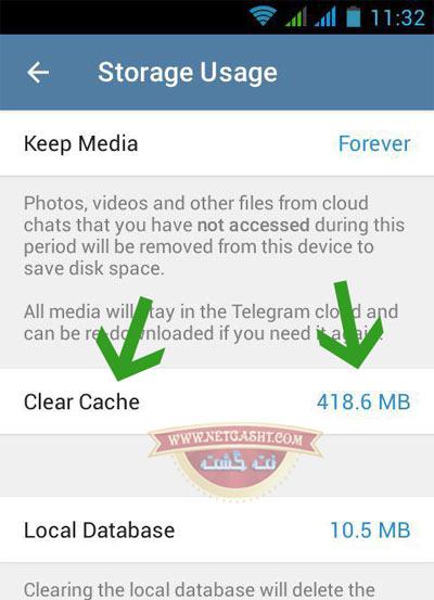 راه حل قطعی برای رفع مشکل باز نشدن عکس و فیلم و فایل در تلگرام به زبان ساده، آموزش حل مشکل باز نشدن عکسها و فیلم ها در تلگرام، چرا عکس و فیلم در تلگرام باز نمی شود
