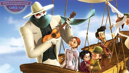 تیتراژ و آهنگ انگلیسی و فارسی انیمیشن هیولا در پاریس + متن آهنگ رود درخشان