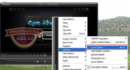 هماهنگ کردن زیرنویس با فیلم - جلو عقب بردن زیرنویس در هنگام پخش فیلم با VLC Player و KM Player
